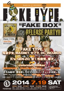 faketype_flyer_fin
